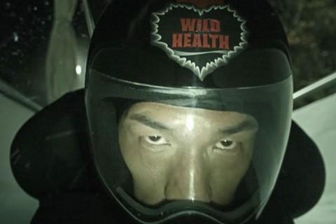 Coca-Cola Japan – Wild Health 3D